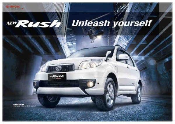 ToyotaRushTRD2014