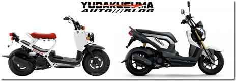2012-honda-zoomer-x-04-640x424