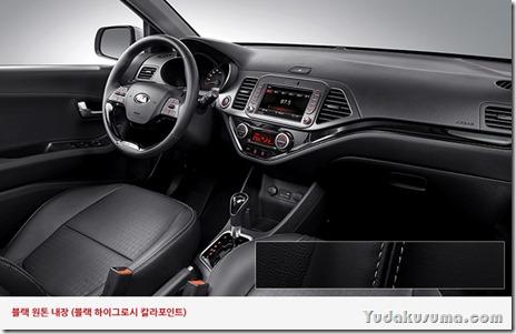02-Kia-Morning-Interior-black-onetone-saet