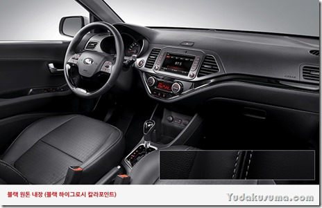 02-Kia-Morning-Interior-black-onetone-saet