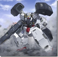 gundam_virtue_with_cannon_by_rokukun-d39751r