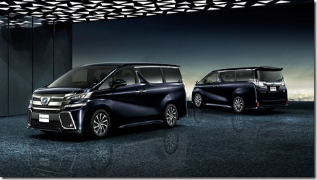 Toyota-All-New-Vellfire-1