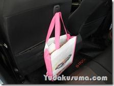review daihatsu sirion 2015 by yudakusuma.com
