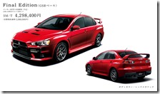 mitsubishi lancer evo x final edition 06