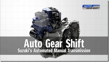 auto gear shift suzuki 01