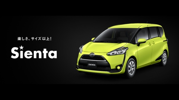 toyota-sienta-2016-review-cover